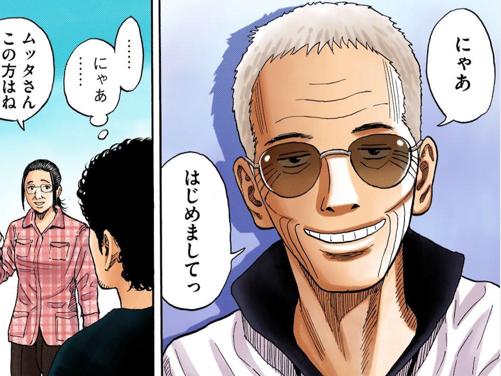 【宇宙兄弟】キャラクター紹介「五月蠅静」更新です☆