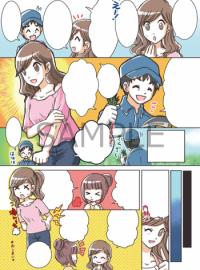 リソウ季刊誌漫画