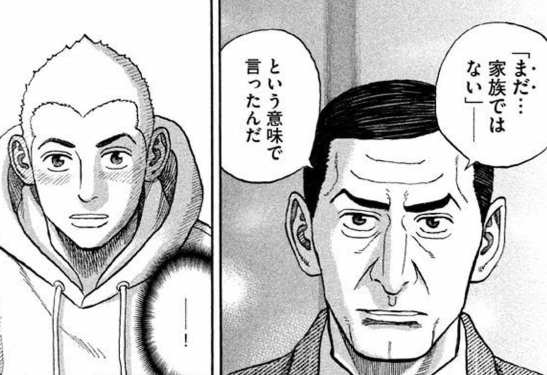 【宇宙兄弟】キャラクター紹介「ボルシュマン」更新されました☆