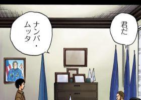 【宇宙兄弟】キャラクター紹介「バトラー室長」更新です☆