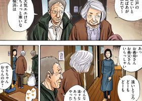 【宇宙兄弟】キャラクター紹介「せりかの祖父母」更新です☆