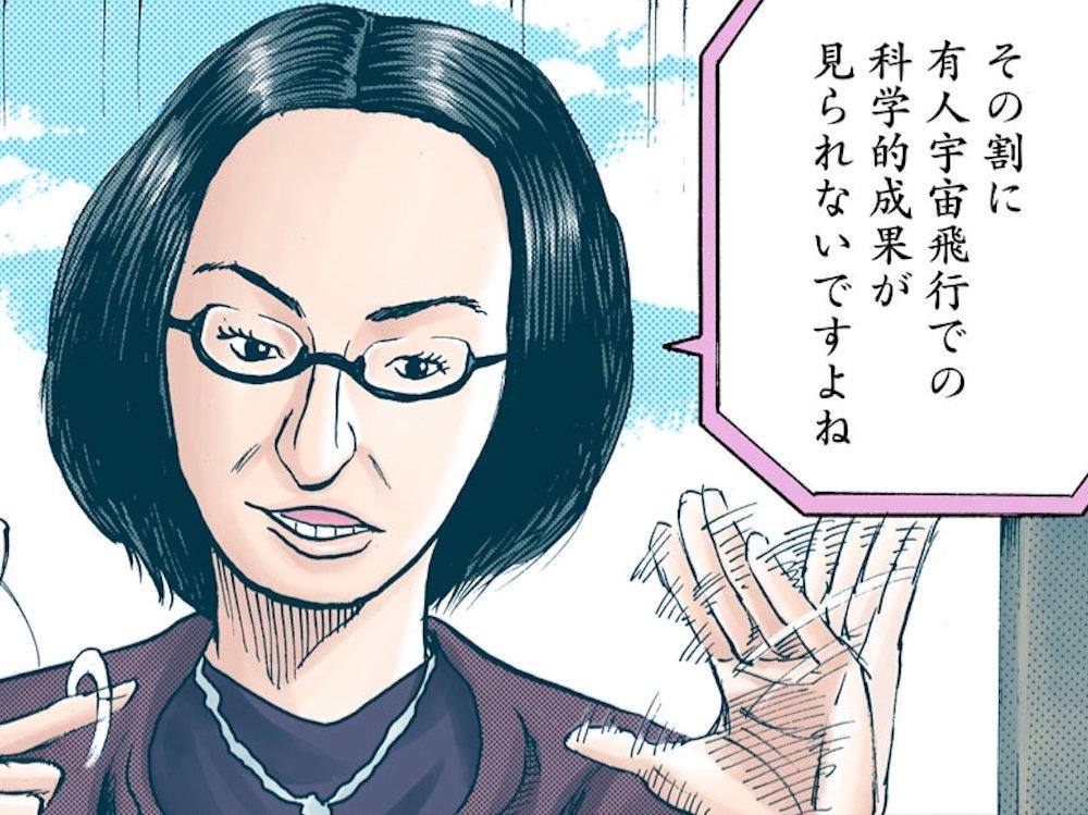 【宇宙兄弟】キャラクター紹介「塩川キャスター」更新です☆